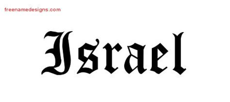 tattoo removal israel title style lettering