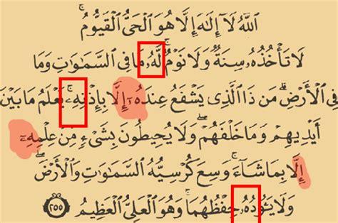 belajar mengaji al quran dan tajwid hukum mad part 9 mad silah kubra