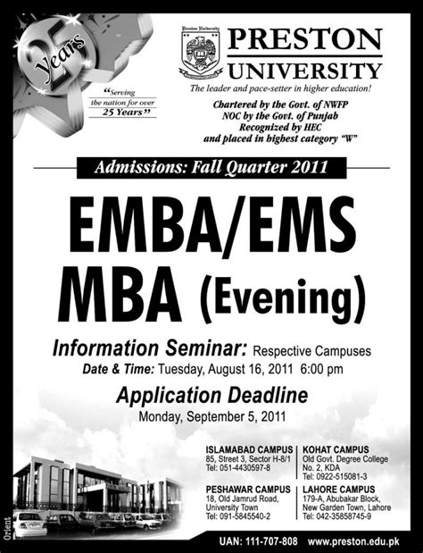 How To Get Admission In Isb For Mba by Islamabad Admission Notice