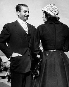 Ex-King of Iran - Mohammad Reza Shah Pahlavi & his ex wife
