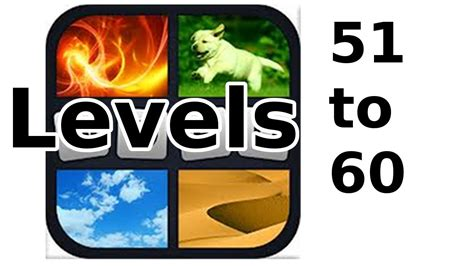 4 Letter Words Puzzle 4 pics 1 word level 51 to 60 walkthrough