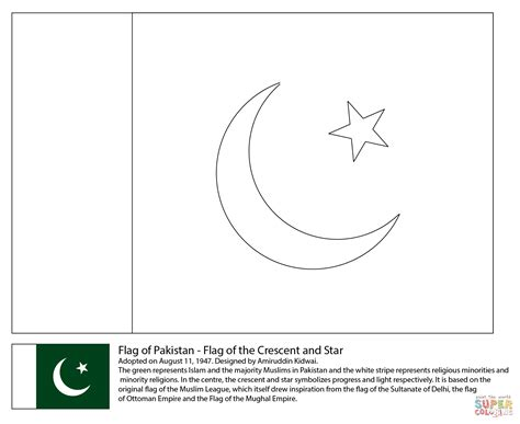 Pakistan Flag Coloring Page flag of pakistan coloring page free printable coloring pages