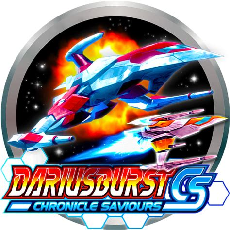 Dariusburst Chronicle Saviours dariusburst chronicle saviours by pooterman on deviantart