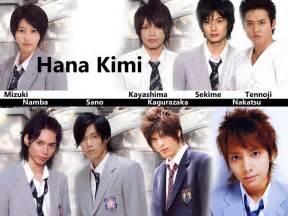 hana kimi hana kimi wallpaper by kailiata on deviantart