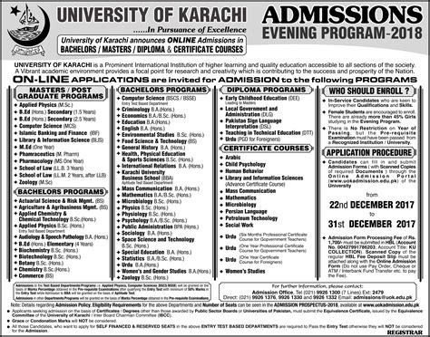 Mba Evening Program In Karachi by Yusra Dental College Islamabad Pak Edu Career
