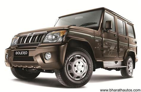 mahindra boleros mahindra launches bolero facelift at rs 6 19 lakhs