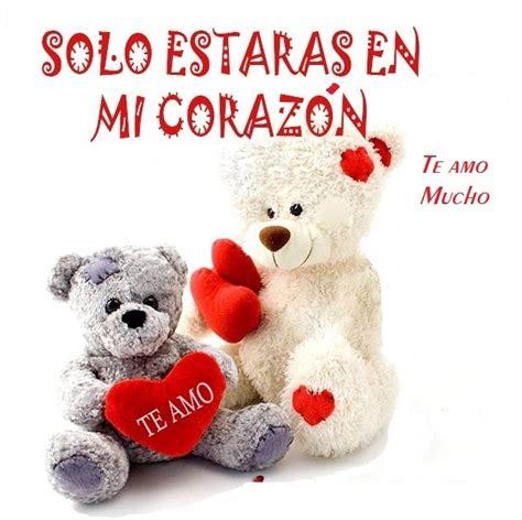 imagenes con frases de amor de osos imagenes de osos con frases de amor para descargar