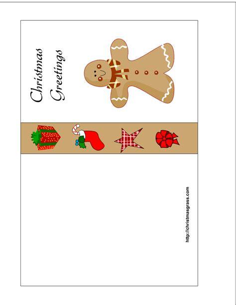 Free Printable Greeting Card Downloads