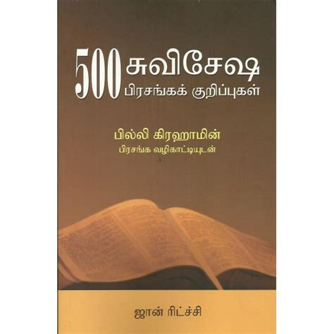 Evangelistic Preaching Outlines by 500 Evangelistic Sermon Outliness Tamil