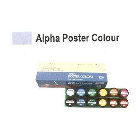 alpha color alpha poster color 15cc 12 s single