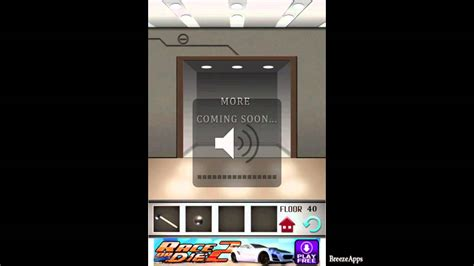 100 Floors L Sung Level 60 by 100 Floors Level 72 L 246 Sung Flisol Home