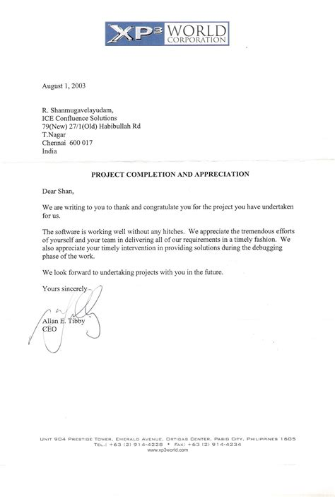 appreciation letter by company best photos of sle letter appreciation business
