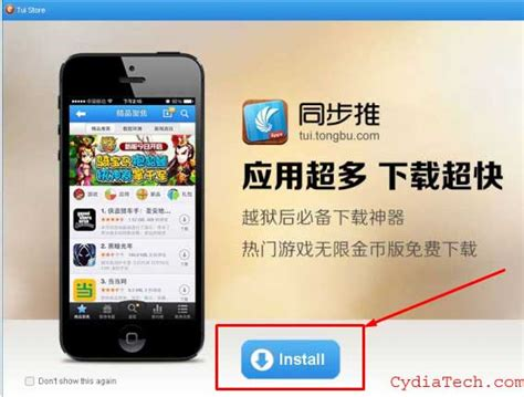paid apk apps for free tongbu for ios iphone get paid apps for free