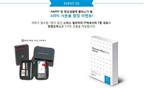 Hp Zu X4 hp 아카데미 신학기에만 누리는 최신 노트북 pc 구매 혜택 다나와 dpg