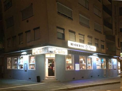 stuttgart besondere restaurants restaurant el greco in stuttgart