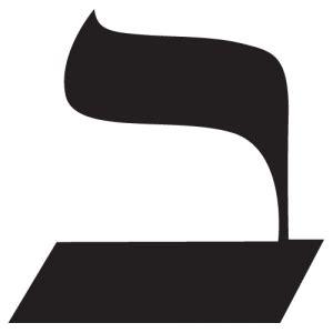 lettere ebraiche significato le lettere ebraiche ed il loro significato il sentiero