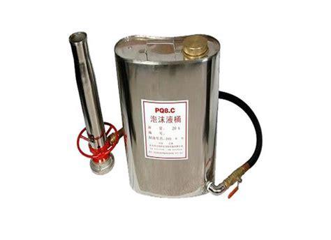 Portable Foam Applicator For Mar   Fire Monitor and Foam