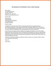 sles of cover letters for internships non profit cover letter soap format