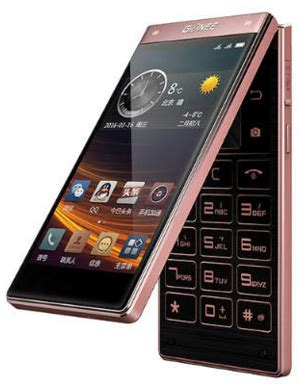 all android phones tired of all the same phones this dual screen android flip phone is here to the mold