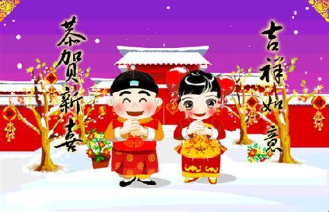 Gongxi Imlek gong xi fa cai itu salah harusnya sing cung kyi hi kecil dhandies
