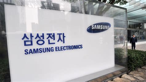 Samsung Electronics by Samsung Electronics Expects Q1 Profits To Jump The