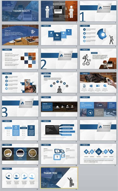 Business Professional Report Professional Business Powerpoint Templates