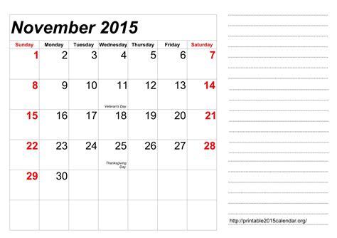 7 Best Images Of 8 X 11 Printable Calendar 2015 Dec December 2015 Calendar Printable Template 8 Best Images Of Calendar 2015 Printable Blank Chart Printable Blank Calendar Template