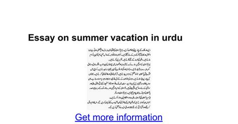 Essay About Summer Vacation by How To Spend Summer Vacation Essay In Urdu Docoments Ojazlink
