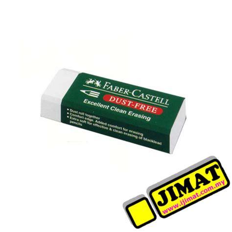 film eraser malaysia faber castell eraser dust free big 7085 20d
