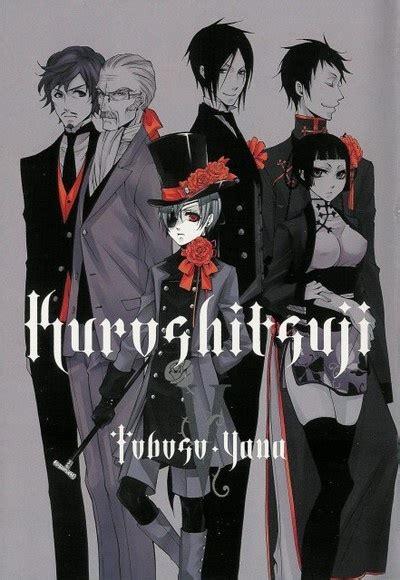 Komik Anime Black Butler Kuroshitsuji Vol 16 1000 images about kuroshitsuji on butler anime black butler characters and