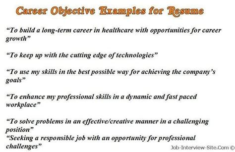 resume objective sample general good career objective examples co