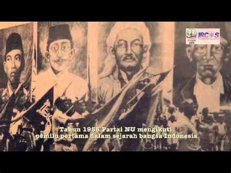 film dokumenter nahdlatul ulama nahdlatul ulama dan sejarah kebangsaan trailer youtube