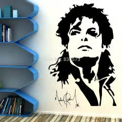 Wall Stickers Michaels michael jackson silhouette celebrity wall art stickers decal wall art
