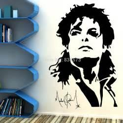 Michael Jackson Wall Sticker michael jackson silhouette celebrity wall art stickers decal wall art
