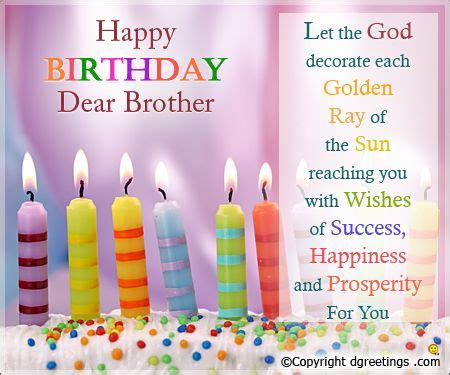 download mp3 happy birthday song for brother want to wish your brother send these messages to him