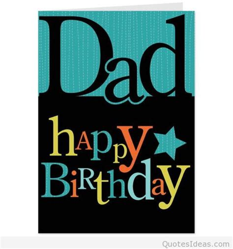 Happy Birthday Cards For Dads Happy Birthday Dad