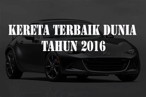 calon film terbaik 2016 kereta terbaik dunia 2016 mekanika