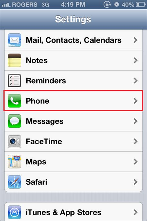 block caller id on iphone iphone hide or block your caller id