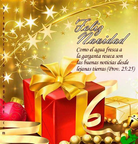 imagenes para tarjetas navideñas cristianas postales cristianas arte en cristo feliz navidad