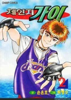 Komik Captain Tsubasa Yunior Volume 5 komikid baca komik bahasa indonesia directory