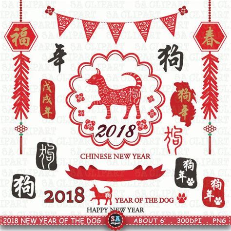 new year 2018 year of the monkey 2018 new year of the quot new year quot clipart