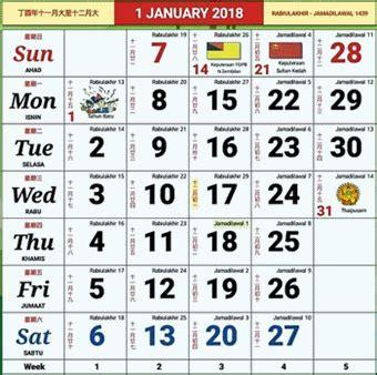 Kalender Kuda 2018 Kalendar Kuda 2018 Malaysia