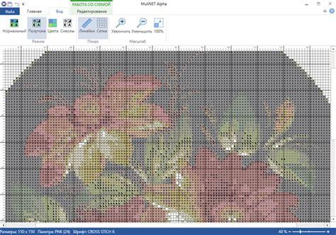 pattern maker viewer программу pattern maker viewer v4 торрент gatewayprecept