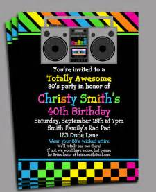 80s invitation printable or printed with free shipping personalized for your