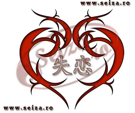 tribal heart tattoo meanings tribal