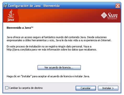 java runtime full version free download java runtime environment jre 64 bit free download