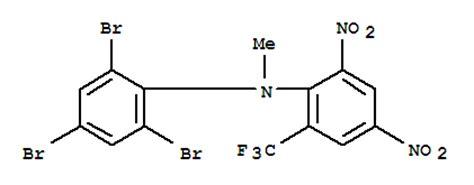 Benzoic Acid By Indo Food Chem nantong chem tech co ltd