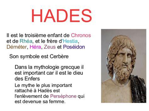 est le symbole de la dsinvolture et a eu son heure de gloire fin des expos 233 s mythologie