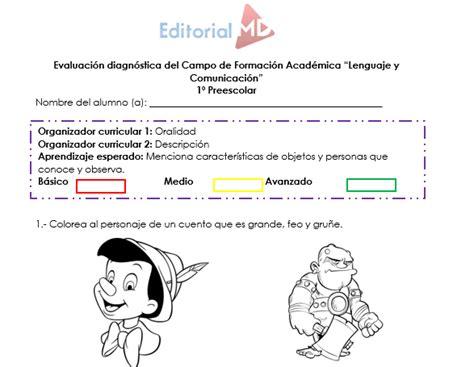 preguntas de matematicas para niños de preescolar evaluacion diagnostica de preescolar con el nuevo modelo