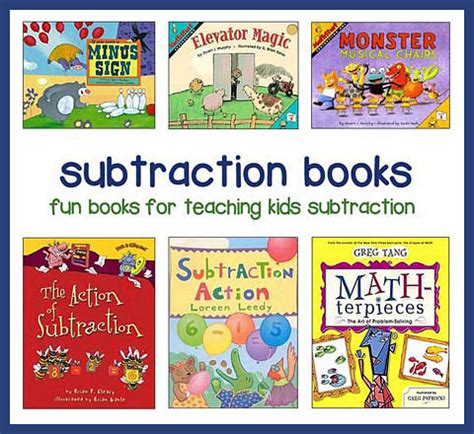 teaching math with picture books teaching subtraction with children s books best books list